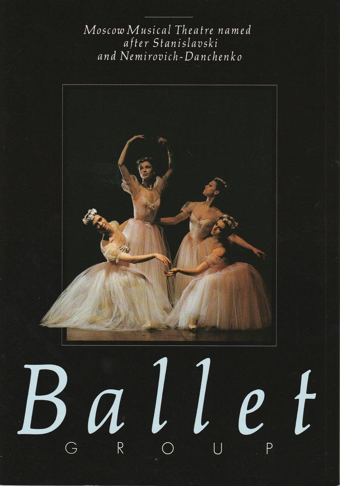 Programmheft MOSCOW MUSICAL THEATRE Ballett Group 1990