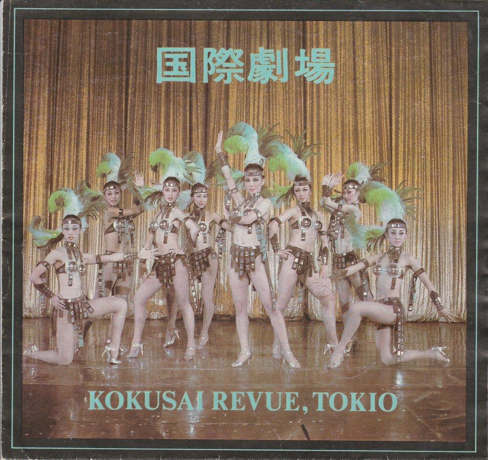 Programmheft KOKUSAI REVUE TOKIO 1982 Künstler-Agentur der DDR