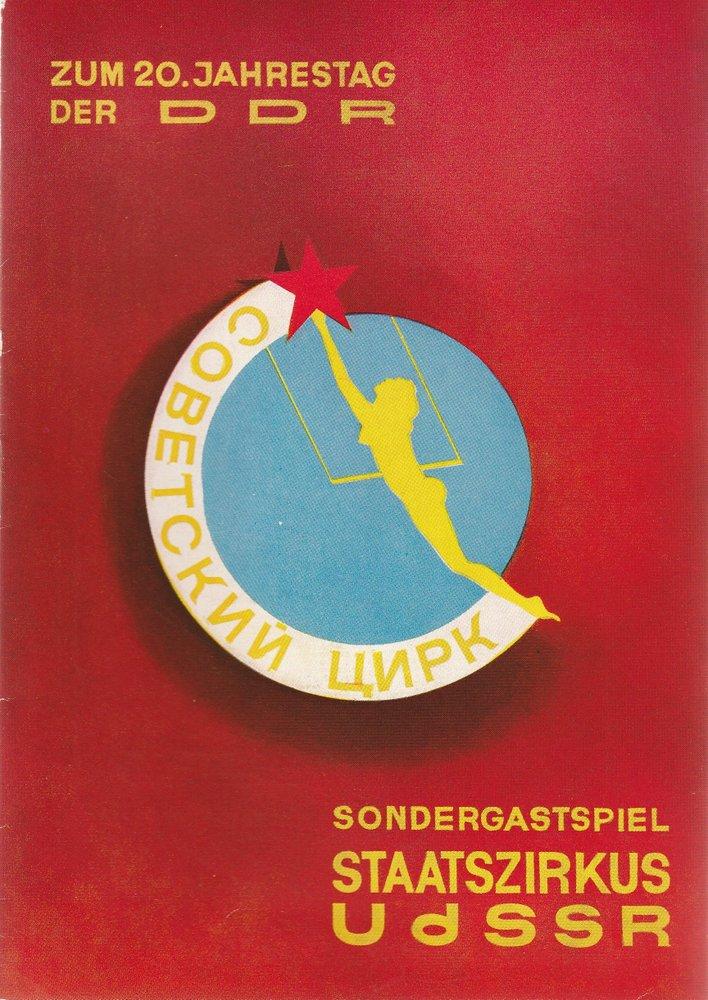 Programmheft Sondergastspiel Staatszirkus UdSSR zum 20. Jahrestag der DDR 1969