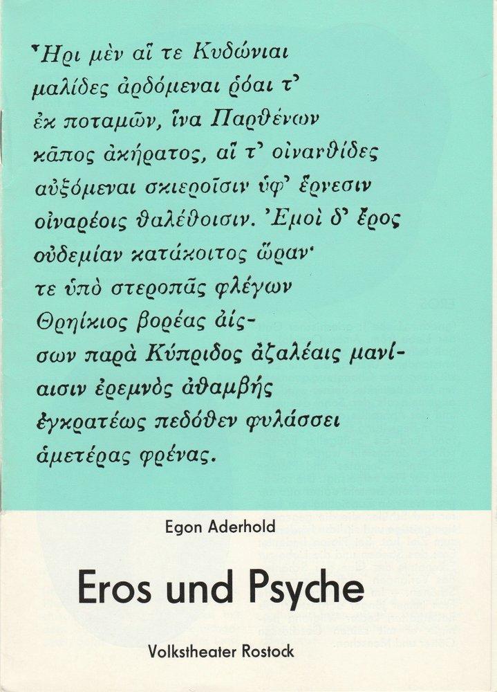 Programmheft Uraufführung EROS UND PSYCHE von Egon Aderhold Rostock 1983