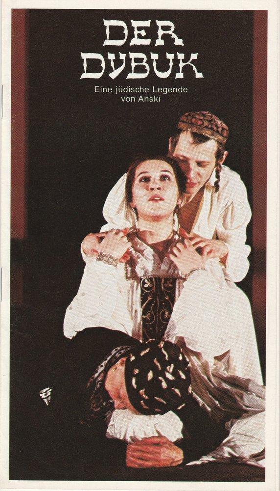 Programmheft DER DYBUK von Anski Deutsches Schauspielhaus in Hamburg 1979