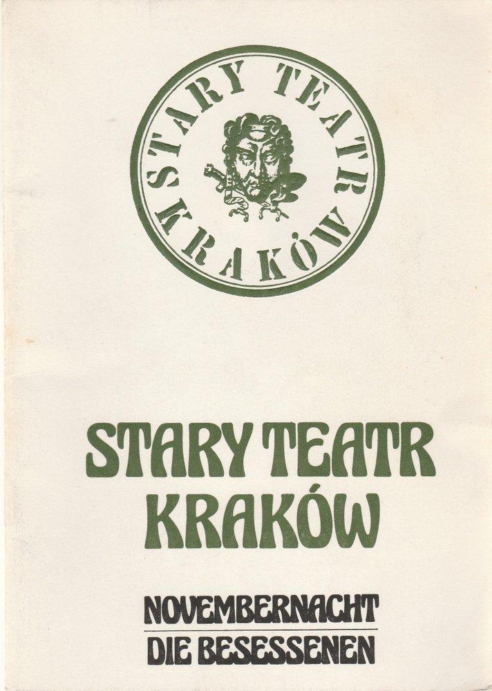 Programmheft Stary Teatre Krakow NOVEMBERNACHT Deutsches Theater 1977