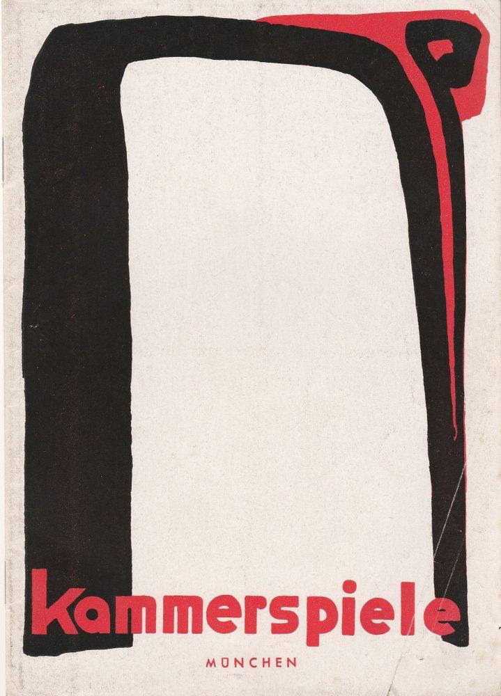 Uraufführung Dürrenmatt EIN ENGEL KOMMT NACH BABYLON Kammerspiele München 1953
