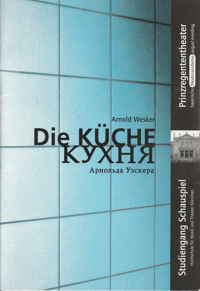 Programmheft DIE KÜCHE von Arnold Wesker Theaterakademie August Everding 2000