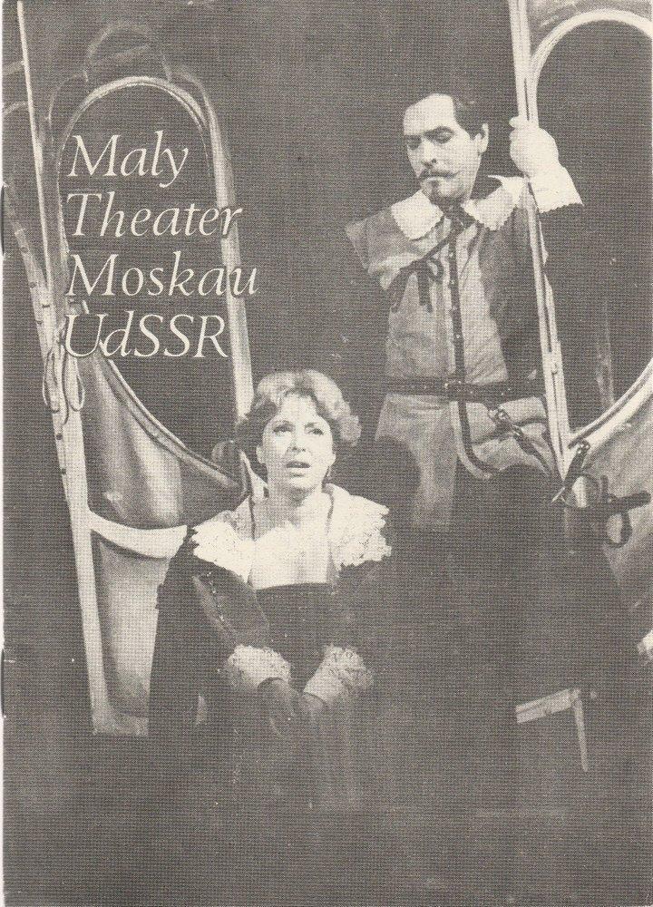 Programmheft Maly Theater Moskau UdSSR Gastspiel in der DDR Oktober 1986